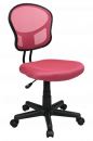 Office Star - Office Star Mesh Task Office Chair - Image 4